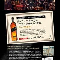 9周年ボトルキャンペーン!!