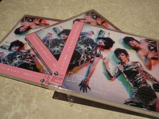 星屑CD.JPG